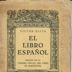 Libros antiguos: EL LIBRO ESPAÑOL, POR VÍCTOR OLIVA. AÑO 1930 (10.1). Lote 99197483
