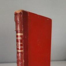 Libros antiguos: ADICIONES A LA HISTORIA DEL INGENIOSO HIDALGO DON QUIJOTE DE LA MANCHA Y A SANCHO PANZA,DELGADO,1905. Lote 100000043