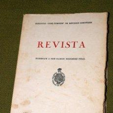 Libros antiguos: REVISTA. INSTITUTO JOSÉ CORNIDE DE ESTUDIOS CORUÑESES. NUMERO 4. AÑO 1968. Lote 110373939