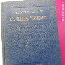 Libros antiguos: LA FAMILIA , LA PROPIEDAD ,LAS 30 BASES DEL MONISMO,EL ORIGEN DEL HOMBRE,LA GRAN TRAGEDIA ETC . Lote 121673579