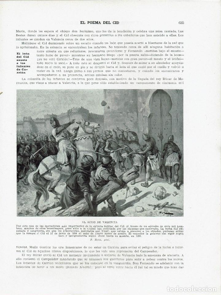 Libros antiguos: LAS OBRAS MAESTRAS DE LA LITERATURA.ANTOLOGÍA UNIVERSAL,DE GUILLERMO DE BOLADERES.TOMO I. 192?(11.8) - Foto 6 - 139991794