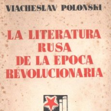 Libros antiguos: POLONSKI : LITERATURA RUSA ÉPOCA REVOLUCIONARIA (EDITORIAL ESPAÑA, 1932) TRADUCCIÓN DE ANDRÉS NIN. Lote 140153950