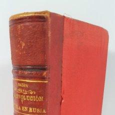 Libros antiguos: LA REVOLUCIÓN Y LA NOVELA EN RUSIA. EMILIA PARDO BAZÁN. MADRID. 1887. . Lote 155135554