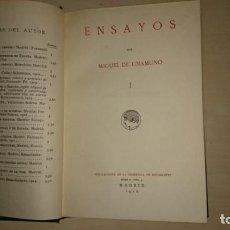 Libros antiguos: MIGUEL DE UNAMUNO - ENSAYOS - 7 TOMOS (COMPLETO) - 1916-18 1ª EDICION - NUEVO. Lote 155385870
