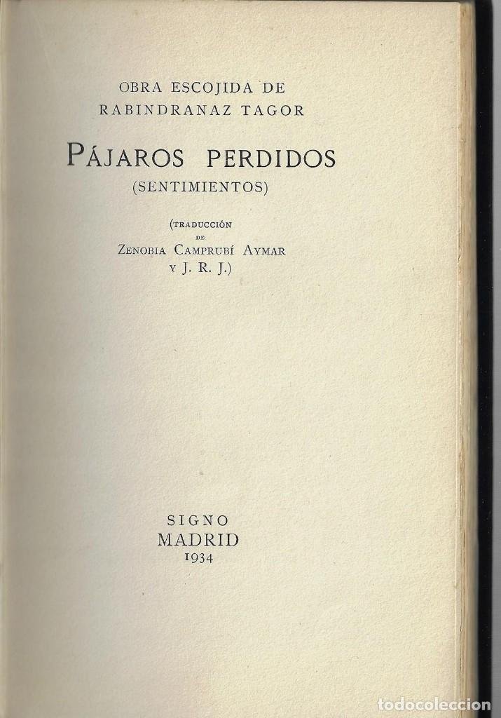 PÁJAROS PERDIDOS (SENTIMIENTOS) - RABINDRANAZ TAGOR - SIGNO, 1934 (Libros antiguos (hasta 1936), raros y curiosos - Literatura - Ensayo)