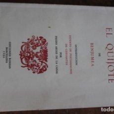 Libros antiguos: EL QUIJOTE DE BENJUMEA.. Lote 171783617