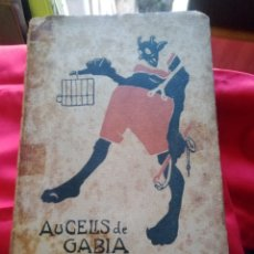 Libros antiguos: AUCELLS DE GABIA -E.COCA VILLAMAYOR-KOK-. Lote 182873002