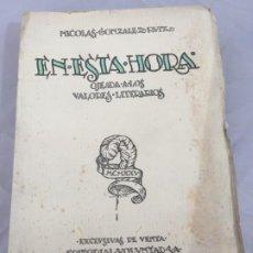 Libros antiguos: EN ESTA HORA. OJEADA A LOS VALORES LITERARIOS. NICOLÁS GONZÁLEZ RUIZ MADRID 1925 INTONSO. Lote 184256553