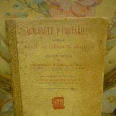 Libros antiguos: RINCONETE Y CORTADILLO, NOVELA DE MIGUEL DE CERVANTES; EDICIÓN CRÍTICA POR FRANCISCO RODRÍGUEZ MARÍN. Lote 184658542