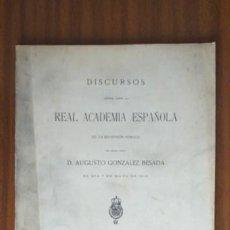 Libros antiguos: LA MUJER GALLEGA Y ROSALÍA DE CASTRO. Lote 205069570
