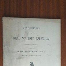Libros antiguos: LA MUJER GALLEGA Y ROSALÍA DE CASTRO. Lote 205069632