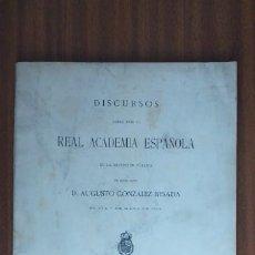 Libros antiguos: LA MUJER GALLEGA Y ROSALÍA DE CASTRO. Lote 205069646