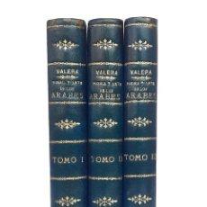 Libri antichi: 1881 - POESÍA Y ARTE DE LOS ARABES EN ESPAÑA Y SICILIA - DE SHACK - JUAN VALERA (TRAD.) - 3 TOMOS. Lote 208372913