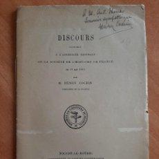 Libri antichi: 1915 DISCOURS - M. HENRY COCHIN / DEDICATORIA DEL AUTOR - EN FRANCÉS. Lote 208649600