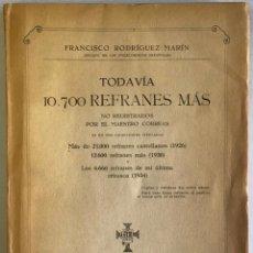 Libri antichi: TODAVÍA 10700 REFRANES MÁS NO REGISTRADOS POR EL MAESTRO CORREAS.. Lote 209202492