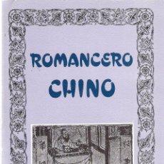 Livros antigos: ROMANCERO CHINO - CARMELO ELORDUY. Lote 210532401