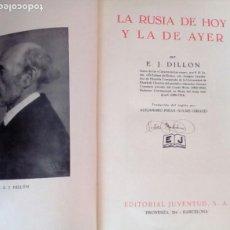 Libros antiguos: LA RUSIA DE HOY Y LA DE AYER. EDITORIAL JUVENTUD. PRIMERA EDICION ABRIL 1931.. Lote 218163067