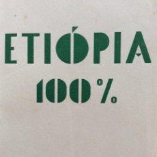 Libros antiguos: ARY DOS SANTOS - ETIÓPIA 100%. AÑO 1936., 1.ª EDICIÓN. ILUSTRADO. EN PORTUGUÉS.. MUY ESCASO.. Lote 219443827
