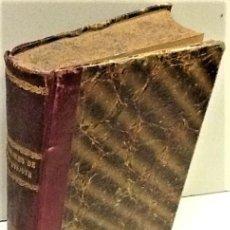 Libros antiguos: EMILIO PI Y MOLIST ... PRIMORES DEL DON QUIJOTE EN EL CONCEPTO MÉDICO - PSICOLÓGICO ... 1886. Lote 222054320