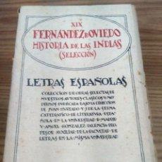 Libros antiguos: LETRAS ESPAÑOLAS - VOL. XIX - ED. VOLUNTAD - FERNÁNDEZ DE OVIEDO - HISTORIA DE LAS INDIAS, SELECCIÓN. Lote 232104130