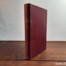 Libros antiguos: OBRAS COMPLETAS DE D. MANUEL MILA Y FONTANALS, TOMO I - LIBRERIA DE ALVARO VERDAGUER, 1888, BCN. Lote 235372170