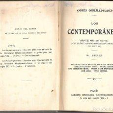 Libros antiguos: LOS CONTEMPORÁNEOS. BUSCADOS ESTUDIOS SOBRE VALLE-INCLÁN Y OTROS AUTORES A PRINCIPIOS DEL S. XX.. Lote 275072938