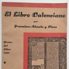 Libros antiguos: EL LIBRO VALENCIANO - FRANCISCO ALMELA Y VIVES - FIESTA DEL LIBRO AÑO 1933 - AYUNTAMIENTO VALENCIA. Lote 276717868