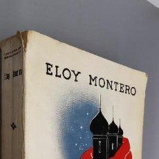 Libros antiguos: LO QUE VI EN RUSIA - MONTERO, ELOY.. Lote 287971973