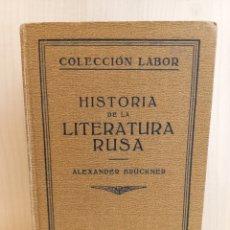 Libros antiguos: HISTORIA DE LA LITERATURA RUSA. ALEXANDER BRÜCKNER. COLECCIÓN LABOR, PRIMERA EDICIÓN, 1929.. Lote 288861553