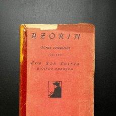 Libros antiguos: LOS DOS LUISES Y OTROS ENSAYOS. OBRAS COMPLETAS. TOMO XXVI. AZORIN. MADRID, 1921.. Lote 296703343