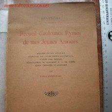 Libros antiguos: EROTICA. BRANTOME RECUEIL D'AULCUNES RYMES DE MES JEUNES AMOURS. Lote 23589776