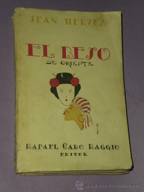 EL BESO. BESOS DE ORIENTE. (Libros antiguos (hasta 1936), raros y curiosos - Literatura - Narrativa - Erótica)