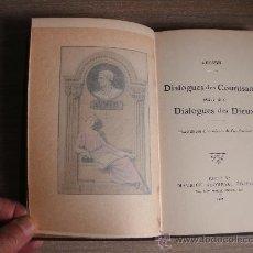 Libros antiguos: LUCIEN-DIALOGUES DES COURTISANES SUIVI DES ........... Lote 34761558