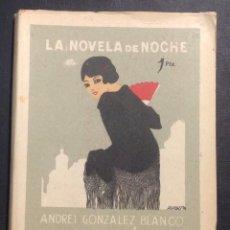Libros antiguos: LA NOVELA DE NOCHE. PONCHÍN I, EL REY DE LA CASA. AÑO I, NÚM. 18. 1924. AUGUSTO ILUSTR.. Lote 46577176