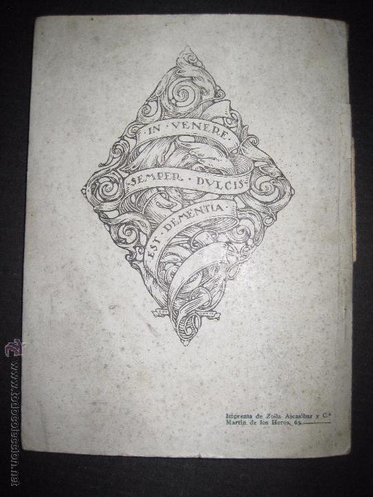 Libros antiguos: LA NOVELA EXQUISITA - EL PODER DEL EJEMPLO - NUMERO 82 - ILUSTRACIONES DE EROS - Foto 7 - 50637632