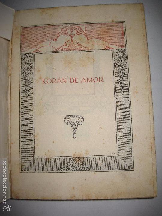 Libros antiguos: KORAN DE AMOR - NOVELA EROTISMO - JUAN G. OLMEDILLA - VER DIBUJOS - (V- 5235) - Foto 2 - 56258469