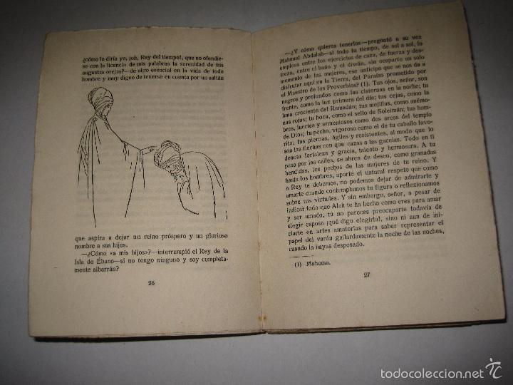 Libros antiguos: KORAN DE AMOR - NOVELA EROTISMO - JUAN G. OLMEDILLA - VER DIBUJOS - (V- 5235) - Foto 3 - 56258469