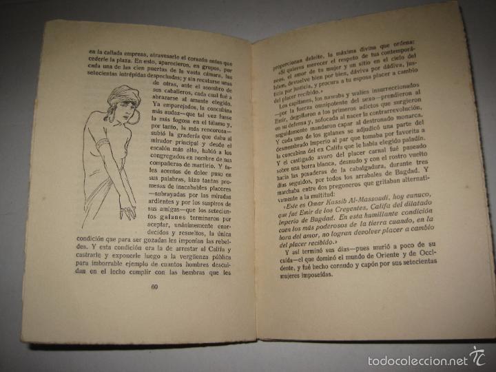 Libros antiguos: KORAN DE AMOR - NOVELA EROTISMO - JUAN G. OLMEDILLA - VER DIBUJOS - (V- 5235) - Foto 7 - 56258469