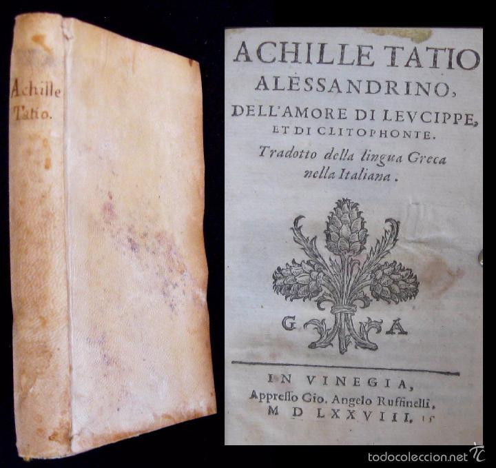 RARO - VENECIA, 1578 - AQUILES TACIO: LEUCIPA Y CLITOFONTE - NOVELA ERÓTICA BIZANTINA - PERGAMINO (Libros antiguos (hasta 1936), raros y curiosos - Literatura - Narrativa - Erótica)