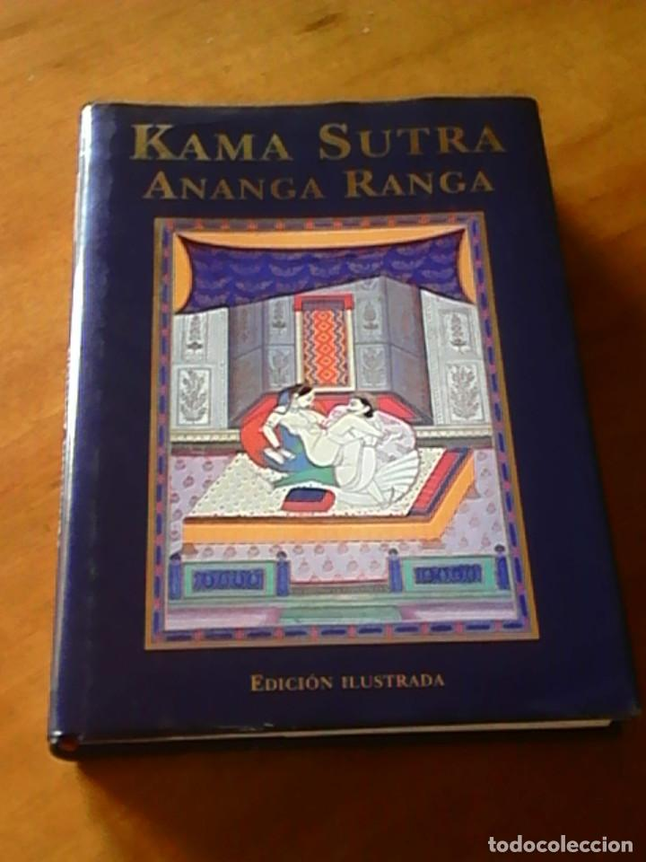 EL KAMASUTRA - ANANGA RANGA (Libros antiguos (hasta 1936), raros y curiosos - Literatura - Narrativa - Erótica)