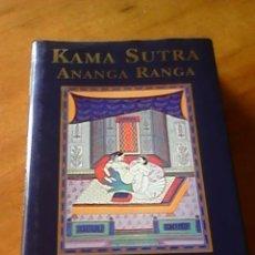 Libros antiguos: EL KAMASUTRA - ANANGA RANGA. Lote 86357900