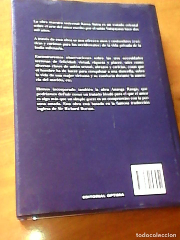 Libros antiguos: EL KAMASUTRA - ANANGA RANGA - Foto 2 - 86357900