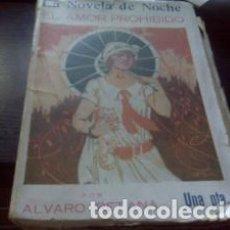 Libros antiguos: EL AMOR DE SU EXCELENCIA JUAN FERRAGUT PRIMERA EDICIÓN 1925. Lote 90941530