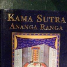 Libros antiguos: KAMA SUTRA ANANDA RANGA.ILUSTRADA.. Lote 106079963