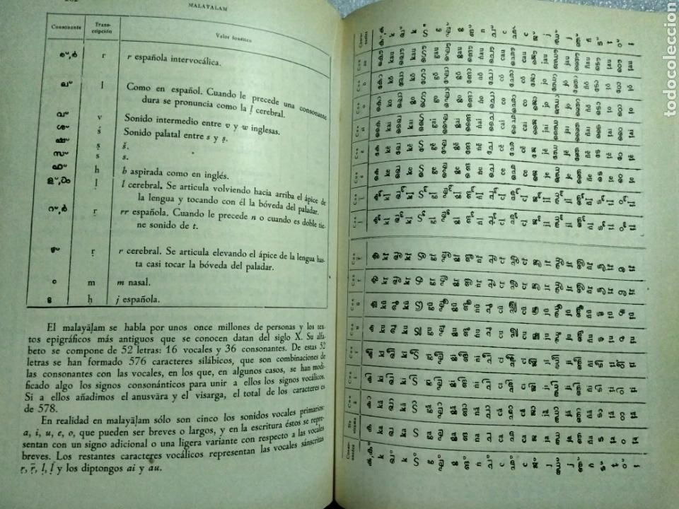 Libros antiguos: LA ESCRITURA EN EL MUNDO. MANUEL AGUIRRE. MADRID 1961. Primera edición. Firmado por el autor - Foto 7 - 107122964