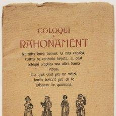 Libros antiguos: COLOQUI E RAHONAMENT FET ENTRE DUES DAMES; LA UNA CASADA, L'ALTRA DE CONDICIÓ BEYATA, AL QUAL.... Lote 123263571