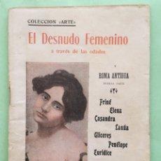 Libros antiguos: EROTISMO-EL DESNUDO FEMENINO A TRAVES DE LAS EDADES- ROMA ANTIGUA I- 1.92...BARCELONA. Lote 131518294