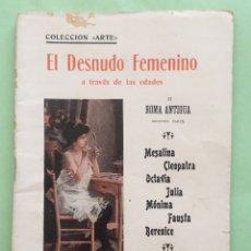 Libros antiguos: EROTISMO-EL DESNUDO FEMENINO A TRAVES DE LAS EDADES- ROMA ANTIGUA II - 1.92...BARCELONA. Lote 131518678