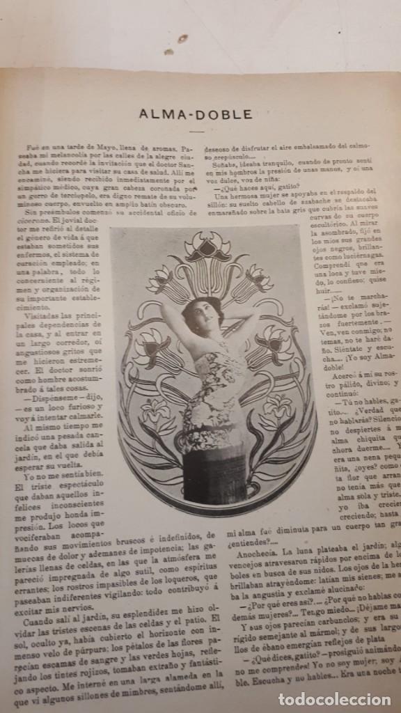 Libros antiguos: Vida Galante y Vida Literaria. - Foto 19 - 132360118