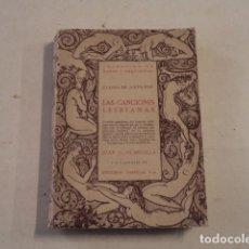 Libros antiguos: LAS CANCIONES LESBIANAS - CYDNO DE MYTILENE. Lote 149378458